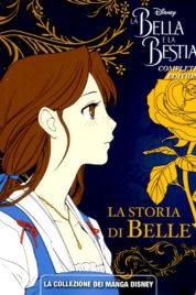 La bella e la bestia – Complete Edition