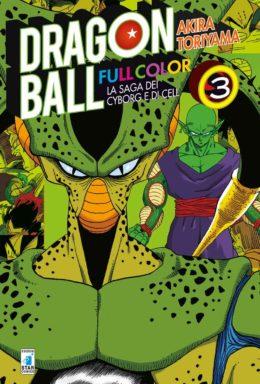 Copertina di Dragon Ball Full Color n.23 – La saga dei cyborg e di Cell (3 di 6)