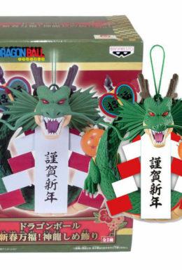 Copertina di Dragon Ball Shenron New Year Decoration