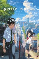 Your Name – DVD