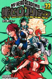 My Hero Academia n.22 – Dragon 258