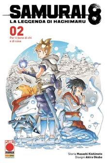 Copertina di Samurai 8 La Storia Di Hachimaru n.2