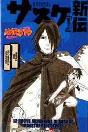Nuove Avventure Di Sasuke – Romanzo