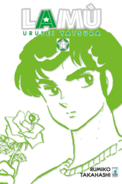 Lamù – Urusei Yatsura n.4 (DI 17)