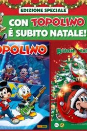 Topolino 3341 + Palla Rossa