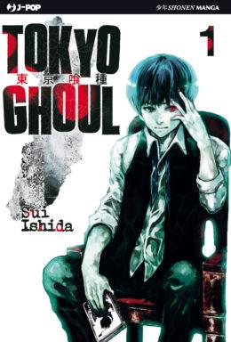 Copertina di Tokyo Ghoul – Saga Completa