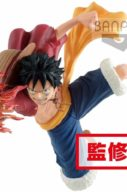 One Piece: Gxmateria – The Monkey D. Luffy