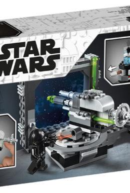 Copertina di Lego 75246 – Star Wars – Cannone Della Morte Nera