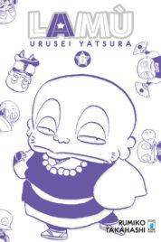Lamù – Urusei Yatsura n.6 (di 17)