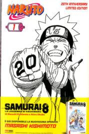 Naruto Il Mito n.1 – 20th Anniversary