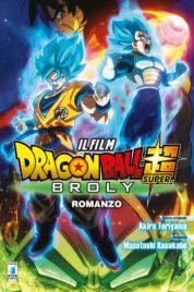 Dragon Ball Super Broly: Il Romanzo