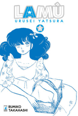 Copertina di Lamù – Urusei Yatsura n.8 (DI 17)