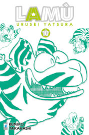 Lamù – Urusei Yatsura n.10 (DI 17)