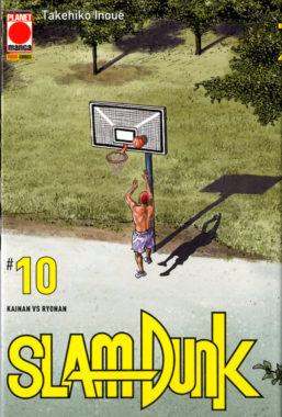 Copertina di Slam Dunk n.10 di (20)