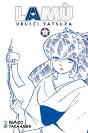 Lamù – Urusei Yatsura n.11 (DI 17)