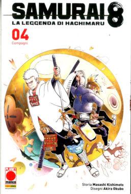 Copertina di Samurai 8 – Leggenda Di Hachimaru n.4