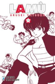 Lamù – Urusei Yatsura n.12 (DI 17)
