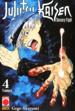 Copertina di Jujutsu Kaisen Sorcery Fight n.4
