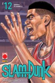 Slam Dunk n.12 Di (20)