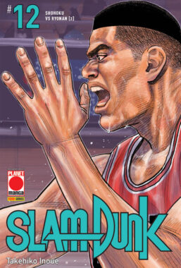 Copertina di Slam Dunk n.12 Di (20)