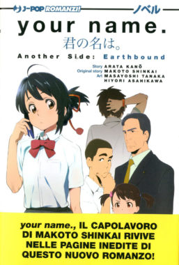 Copertina di Your Name-Another Side: Earth Bound