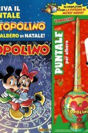 Topolino n.3394 Variant