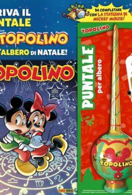 Copertina di Topolino n.3394 Variant