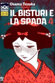 Il Bisturi E La Spada n.4