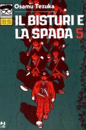 Il Bisturi E La Spada n.5