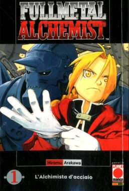 Copertina di Full Metal Alchemist n.1 – Ristampa