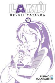 Lamù – Urusei Yatsura n.15 (di 17)