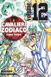Cavalieri Zodiaco Perfect Edition n.12