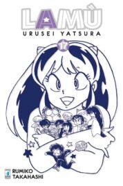 Lamù – Urusei Yatsura n.17 (di 17)