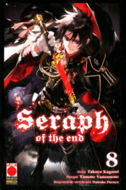 Seraph OF The End Guren Ichinose n.8