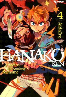 Copertina di Hanako-Kun n.4