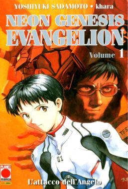 Copertina di Neon Genesis Evangelion New Collection n.1 – III Ristampa