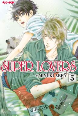 Copertina di Super Lovers n.5