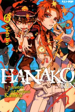 Copertina di Hanako-Kun n.6