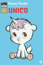 Unico – Osamushi Collection