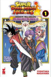 Super Dragon Ball Heroes n.1