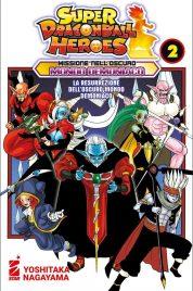 Super Dragon Ball Heroes n.2