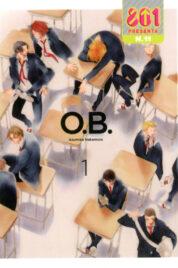 Compagni di Classe o.b. n.1