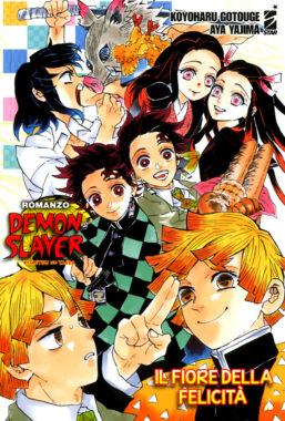 Copertina di Demon Slayer – Romanzo