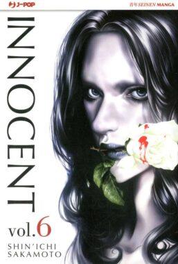 Copertina di Innocent n.6