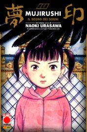 Mujirushi – Il Segno dei Sogni