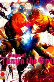 Saga of Tanya the Evil n.18