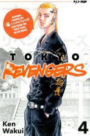 Tokyo Revengers n.4