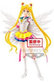 Sailor Moon Eternal Sailor Moon Action Figure