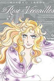 Lady Oscar – Gli Extra n.1