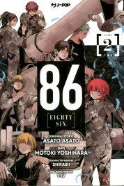 86 – Eighty Six n.2
